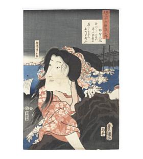 toyokuni III utagawa, kabuki actor, japanese antique, japanese woodblock print, ukiyo-e