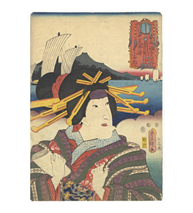 toyokuni III utagawa, Arai / Kojoro, tokaido road, japan travel, kabuki actor