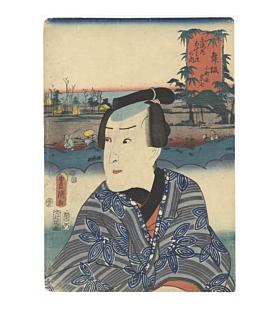 toyokuni III utagawa, maisaka, Actors at the Fifty-three Stations of the Tokaido Road