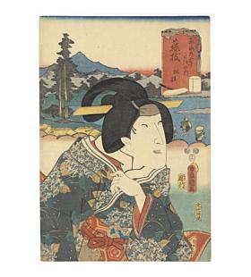 toyokuni III utagawa, Fujieda / Sagami, tokaido road, travel, kabuki theatre