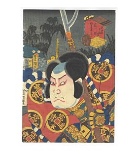 toyokuni III, Tokaido Road, japanese woodblock print, kabuki play, japanese antique, ukiyo-e