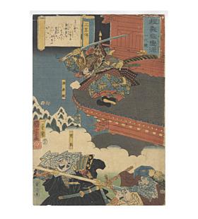 Kuniyoshi Utagawa, Minamoto no Yoshitsune and Monk Kakuhan
