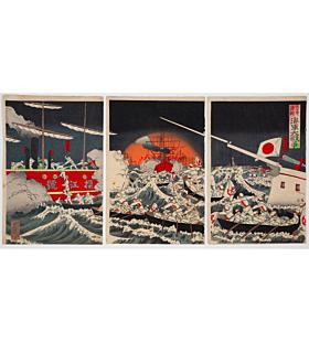 Naval Battle, The First Sino-Japanese War