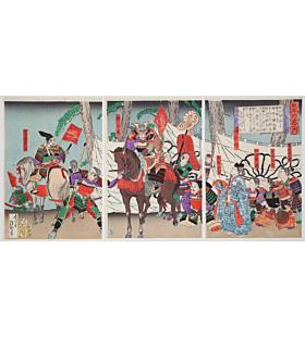 Kiyochika Kobayashi, Kusunoki Clan, History of Japan