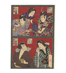 kabuki theatre actors
