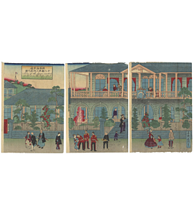 Rissho Kissai, Hiroshige II Utagawa, International Resident, Yokohama, Meiji, Landscape, Original Japanese woodblock print