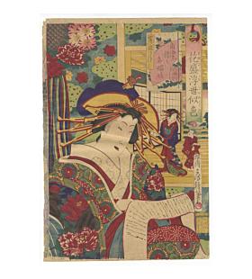 fusatane utagawa, Courtesan of the House of Kadoebi