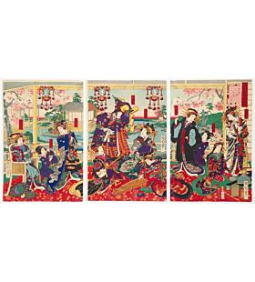 Kunichika Toyohara, High-ranking Courtesans