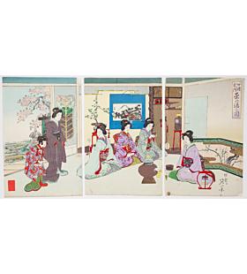 nobukazu yosai, Tea Ceremony, kimono fashion, traditional culture