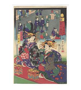 Yoshitora Utagawa, Time of the Boar, The Twelve Hours in the Modern World
