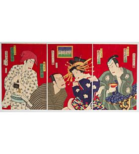 ginko adachi, kabuki play