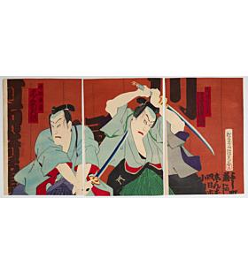 ginko adachi, kabuki theatre