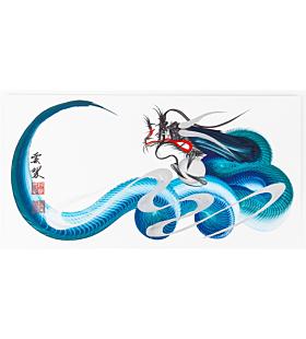 tetsuya abe, blue dragon, ink painting, contemporary art