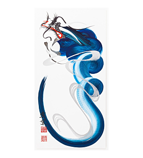 tetsuya abe, blue dragon, ink painting, contemporary