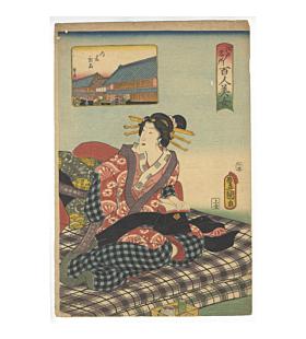 toyokuni III utagawa, Naito Shinjuku, One Hundred Beautiful Women at Famous Places in Edo