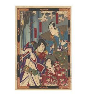 kunichika toyohara, Kabuki Play, Gion Sairei Shinkoki
