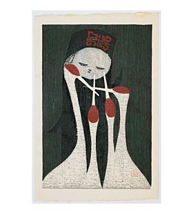 kaoru kawano, Girl and Four Cranes, sosaku-hanga