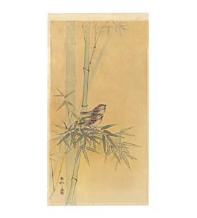 koson ohara, Two Sparrows between Bamboo