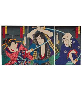 chikashige morikawa, kabuki play