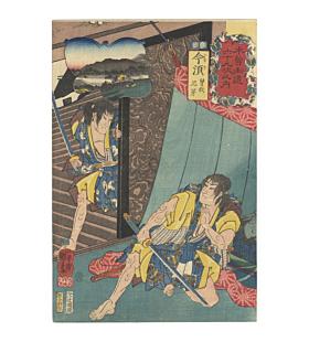 kuniyoshi utagawa, imasu, soga brothers, The Sixty-nine Stations of the Kisokaido Road(木曽街道六十三駅)