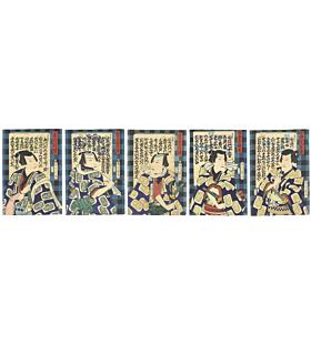 kunichika toyohara, kabuki actors, theatre