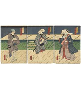 kuniaki utagawa, kabuki theatre