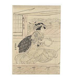 toyokuni I utagawa, kabuki Actor Fujikawa Kayu as Hinaginu