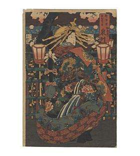 courtesan, kimono design