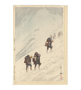 hiroshi yoshida, Climbing Snow Valley, Twelve Scenes in the Japan Alps