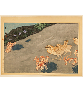 hiroshi yoshida, Mountain Chicken And Flower, Twelve Scenes in the Japan Alps