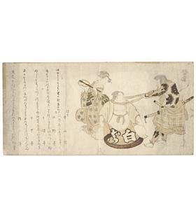 Hokusai Katsushika, Heroes Collection