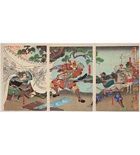 nobukazu yosai, Battle of Okehazama, sengoku jidai