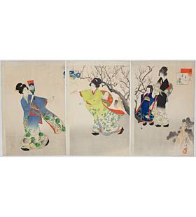 Shuntei Miyagawa, Playing Hanetsuki, Twelve Months of Beauties