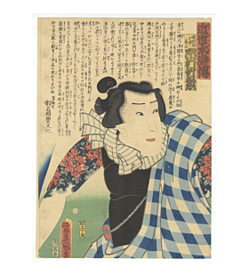 Toyokuni III Utagawa, modern suikoden, tattoo design, irezumi