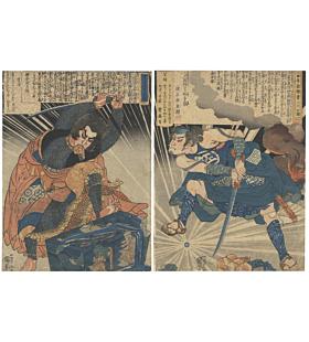 kuniyoshi utagawa, hakkenden, Inukawa Sosuke Yoshito and Inuyama Dosetsu Tadatomo