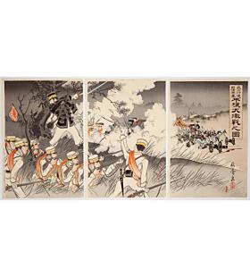 shuko tomita, Fierce Battle at Pyongyang(元山行進日清両軍平壌大激戦之図), first sino-japanese war