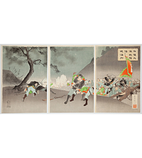 Nobukazu Fujiwara, Fierce Battle at Pyongyang, the Yamato Soul Shines in Foreign Country, (平壌大激戦輝倭魂海外)