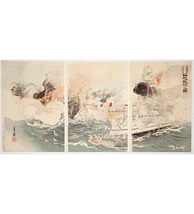 gekko ogata, Japanese Navy's Victorious Attack at Dagu Mountain(日清戦争太孤山沖日艦戦勝之図), sino-japanese war