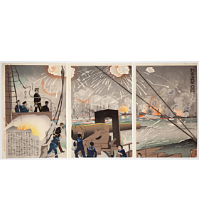 Kiyochika Kobayashi, Battle of the Yalu River, sino japanese war, 於黄海我軍大捷 第一図