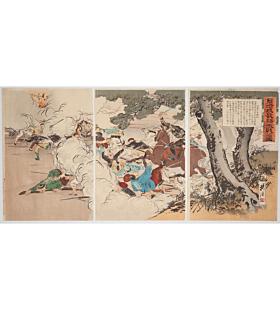 Kogyo Tsukioka, The Fierce Battle at Seonghwan, The First Sino-Japanese War
