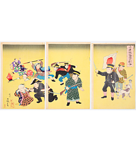 kunimasa V utagawa, war print