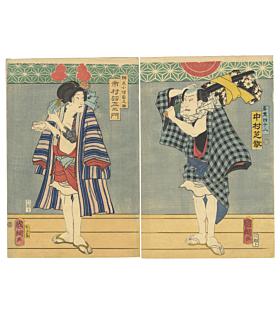 kabuki theatre, japanese tattoo
