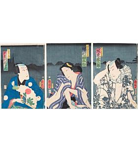 kunitsuna utagawa, kabuki actors, japanese actors, japanese design, performance, theatre