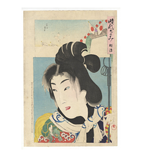 chikanobu yoshu, meiji era, constitution day, mirror of the ages