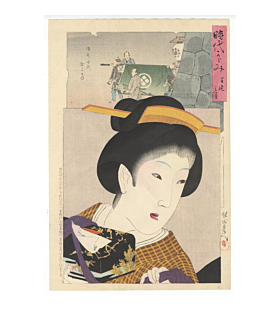 chikanobu yoshu, Portrait of a married woman around Man'en period (1860-1861) and palanquin bearer, mirror of the ages