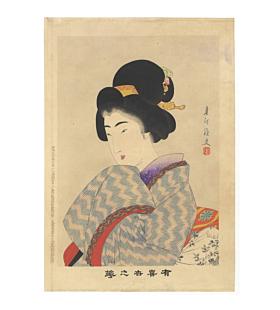 shuntei miyagawa, portrait of a girl, kimono fashion, japanese design, hairstyle, meiji