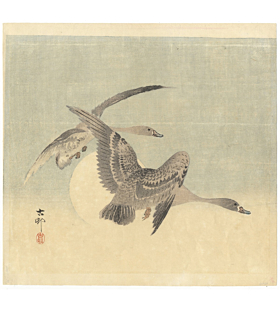 Koson Ohara, Flying Geese, Birds, Moon, Animals, Original Japanese woodblock print