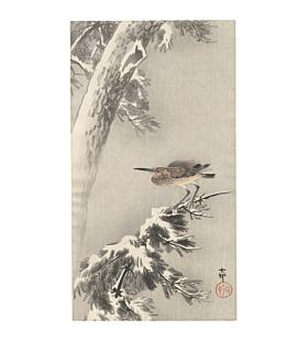 Koson Ohara, Pine Branch, Heron