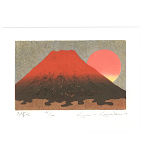 Kaneko Kunio, Kotobuki Fuji, Contemporary Art