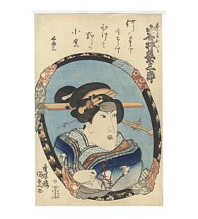 Kunisada I Utagawa, Actor Iwai Kumesaburo as Courtesan Koito